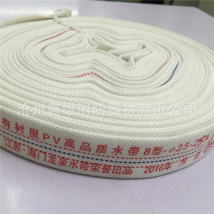 Nhà sản xuất cứu hỏa cứu hỏa cứu hỏa đón vào hỏa đưa đĩa Vol.