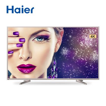 Haier / Haier LS55M31 55 inch 4 K siêu độ nét cao thông minh mạng bằng giọng nói LCD TV màn hình phẳ
