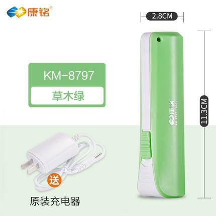 Kang Ming led đèn pin siêu sáng chiếu sáng sạc chói ngoài trời mini đèn pin sinh viên xách tay cắm t
