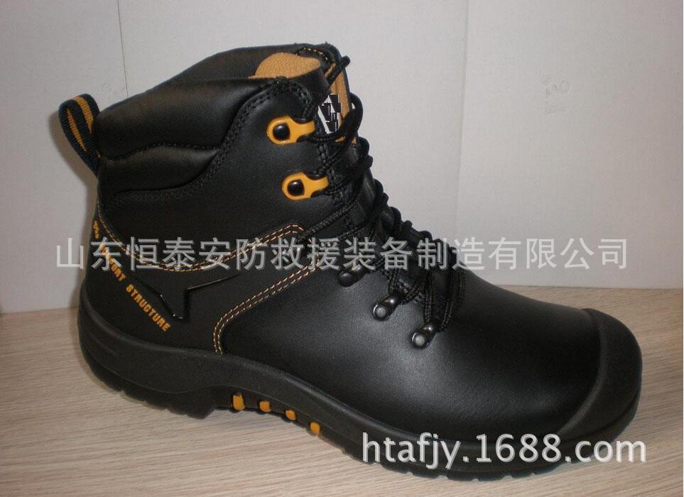 An toàn an ninh an toàn cách nhiệt chống tĩnh điện giày dép giày
