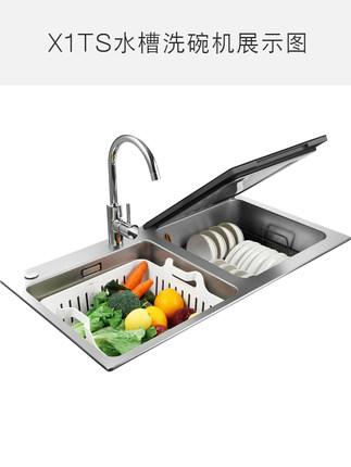 Fotile / square quá JBSD2T-X1TS bồn rửa chén hoàn toàn tự động nhà nhúng thông minh máy rửa chén