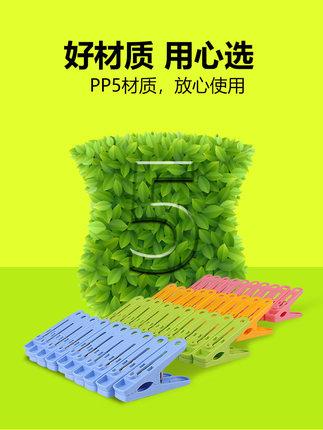 Kẹp Móc treo quần áo bằng nhựa cho gia đình bạn .