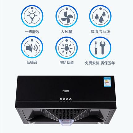 [11.11] Wanjiale CXW-180-A101 đầu hút phạm vi mui xe hộ gia đình Trung Quốc hút lớn mui xe
