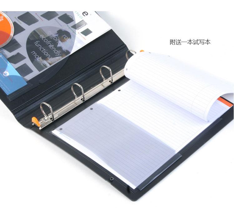 Pháp Exacompta exabinder 4 lỗ A4 giấy rời văn phòng thương mại như clip sườn băng