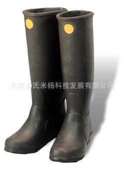 Nhật Bản cung cấp YS giày bốt YS112-01-03 cách nhiệt, cách điện