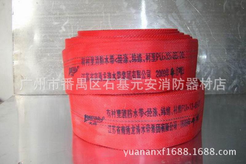 Cung cấp cứu hỏa, Quảng Châu sản xuất chất lượng cao bán buôn cứu hỏa cứu hỏa long tong
