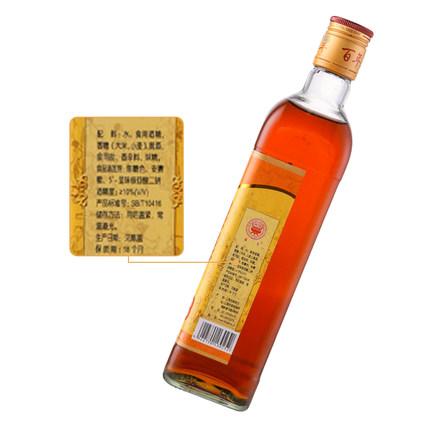 Gia vị Rượu vang Đinh Phong 500ml
