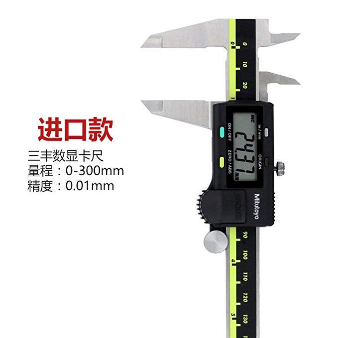 Nhật bản Mitutoyo hiển thị kỹ thuật số vernier caliper 0-150200300mm độ chính xác cao thép không gỉ