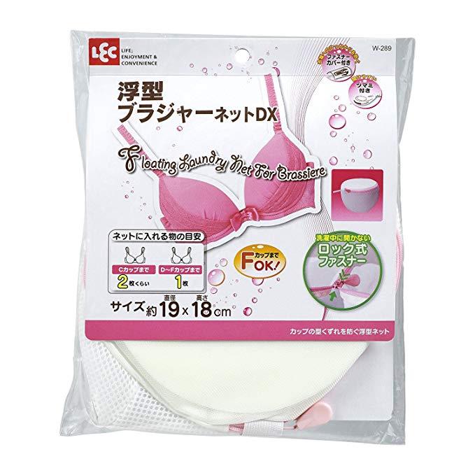 LEC Nhật Bản Ligu Chuyên Nghiệp Mi-phong cách đồ lót giặt túi Giặt net Giặt bìa W-289