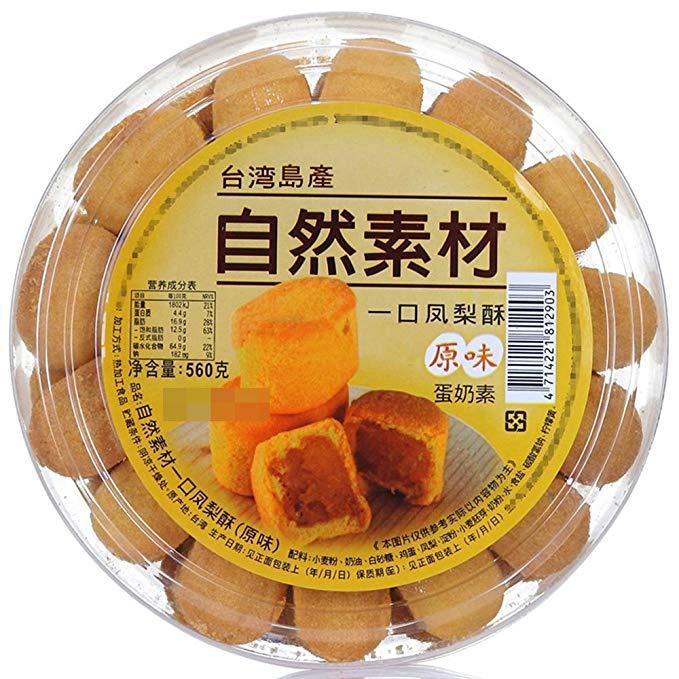 Nguyên liệu tự nhiên (Đài Loan) Bánh dứa (nguyên bản) 560g