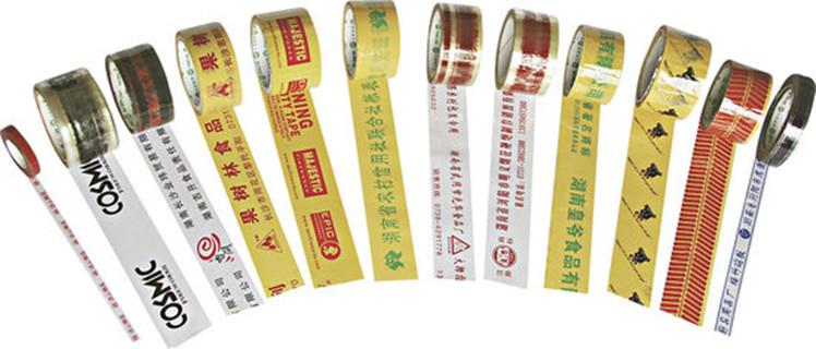 Hộp băng giá in hàng đã làm lá keo để in các nhà sản xuất bán buôn giá