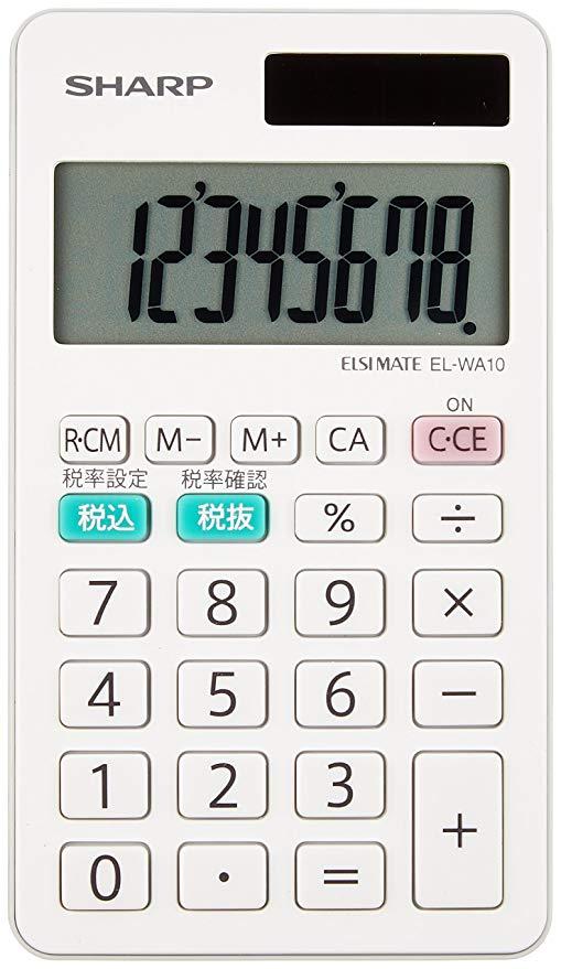 Máy tính vỏ sò Sharp Dòng trắng EL-WA10X