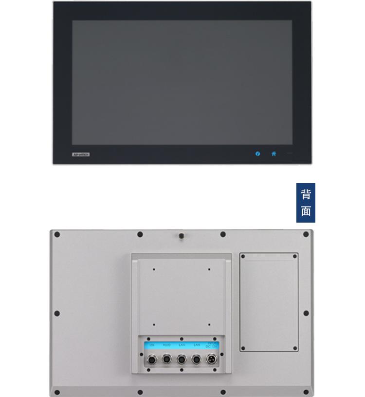 C1D2/EN 50155 xác thực và ngành công nghiệp máy tính bảng đặc biệt SPC-2140WP diện người.
