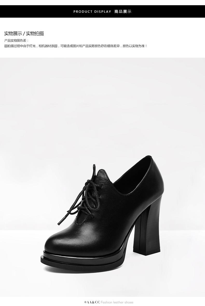 Giày bốt da cao gót , Thương hiệu :  AA&CC .