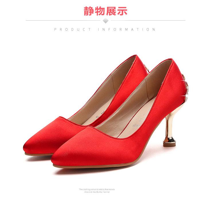 Giày Cưới vải satin dành cho cô dâu , kiểu búp bê cao gót .