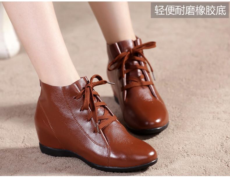 Giày boot Da cao gót dành cho Nữ .