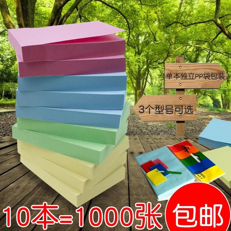 Động cơ gắn kết hợp với động cơ bút giấy tờ giấy trắng versicolor kế hoạch hình chữ Nhật văn nghệ lờ