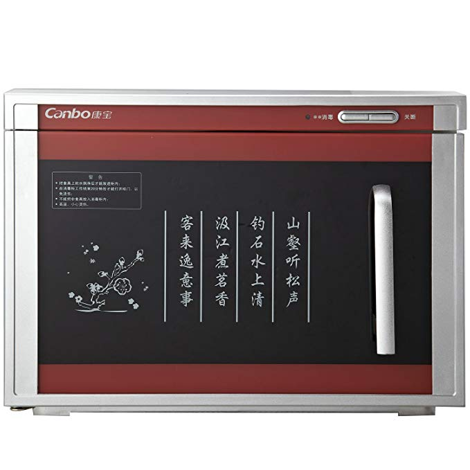 Canbo Kangbao RTP20A-6 Tủ khử trùng 20 lít