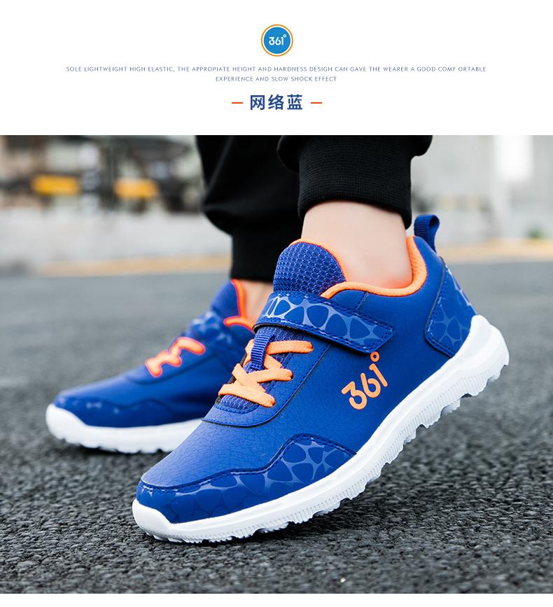 Giày thể thao cho bé Trai Lớn , Nhãn hiệu: 361 độ.