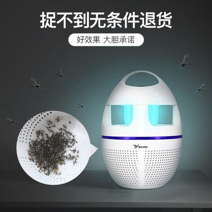 Yage chống muỗi đèn nhà trong nhà quét muỗi repellent phòng ngủ plug-in muỗi muỗi killer câm tự động