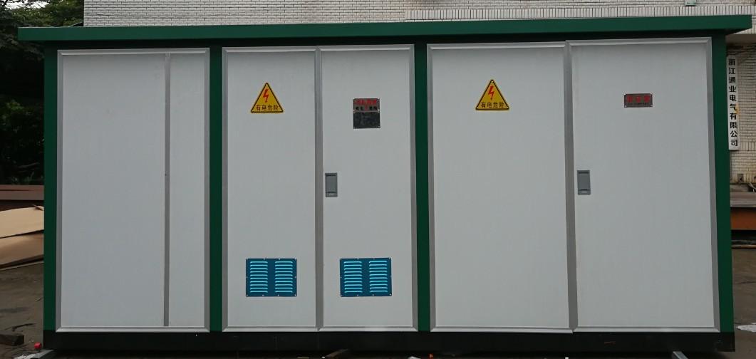 trạm biến áp dạng thùng dùng ngoài trời .