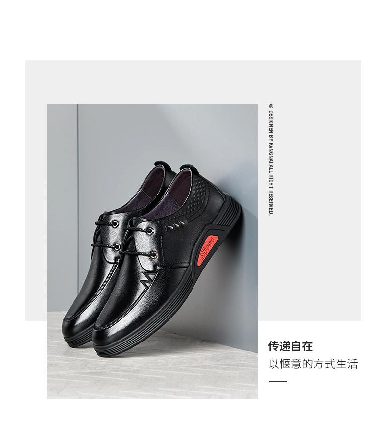 Giày Tây Da Mềm mại và nhẹ nhàng , Giày nam Kangnai , mẫu giày :14285055 .