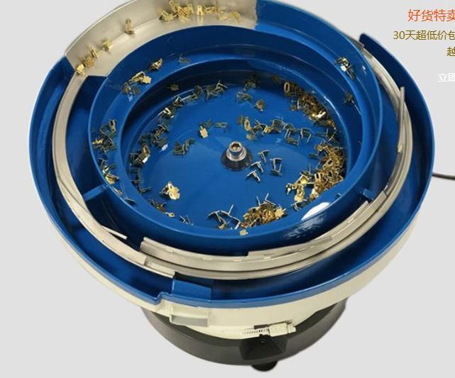 Đông Quan Jin tiêu tự động phát hiện rung động lựa chọn thiết bị tự động cho máy quay đĩa đĩa tùy ch