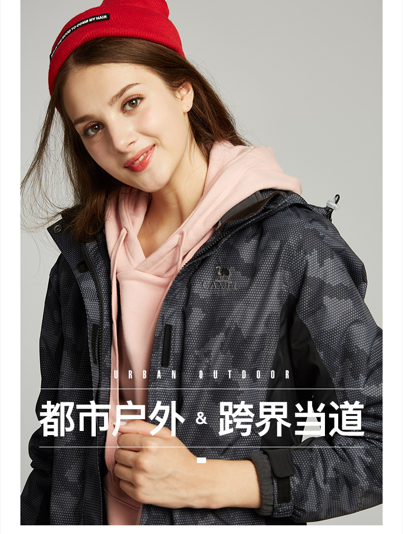 Trang phục Thể Thao : Áo khoác không thấm nước dành cho nữ  .
