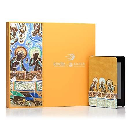 Hộp quà tặng chung của Viện nghiên cứu Kindle X Dunhuang, bao gồm cả Kindle Paperwhite e-book reader