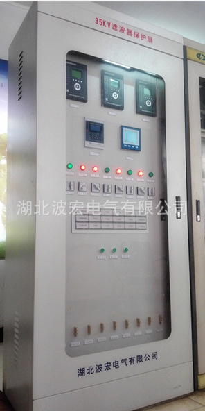 Các thiết bị điện thiết bị lọc AF thực hiện bồi thường tăng yếu tố sức mạnh không công.