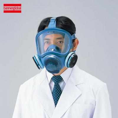 Thiết bị đeo mặt nạ chống độc - - - - Banner?