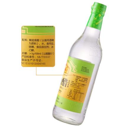 Giấm trắng tiêu thụ Thượng Hải Đinh Phong 500ml chai