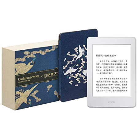 Kindle Paperwhite X Tử Cấm Thành Văn Hóa Hộp Quà Tặng Doanh (bao gồm cả Kindle Paperwhite e-book rea