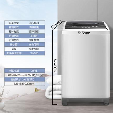 Midea / Midea MB55V30 5.5 kg KG nhỏ hoàn toàn tự động máy giặt ký túc xá hộ gia đình nhỏ