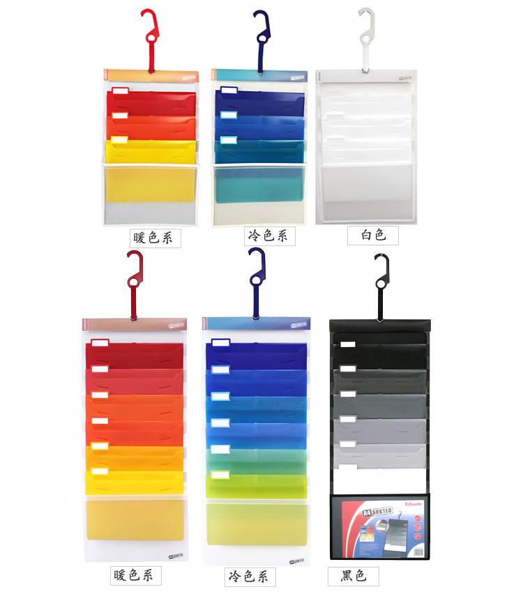Nhật Bản nhập khẩu mới ráp xong ESSELTE treo tường kiểu tập tin thư mục túi cỡ A4