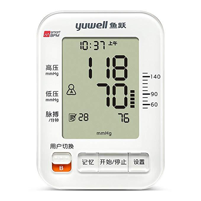 Đồng Hồ Đo huyết áp điện tử Thông Minh YUWELL - 680A  trên cánh tay .