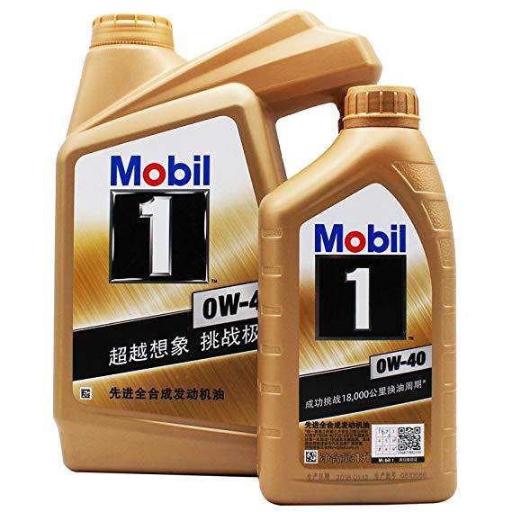 Mobil Mobil 1 0w40 Jinmeifu 1 0w-40 4L + 1L 5L SN Mobil 1 Dầu nhớt tổng hợp hoàn toàn tự động