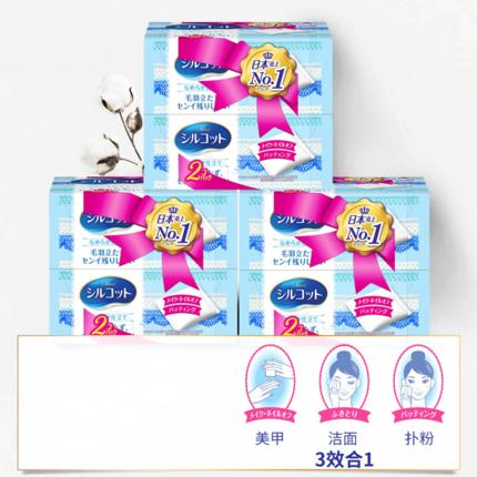 Nhật bản Shu Yu Bạn Ni Jia trang điểm cotton 6 hộp không thể loại bỏ bông len remover ba trong một t