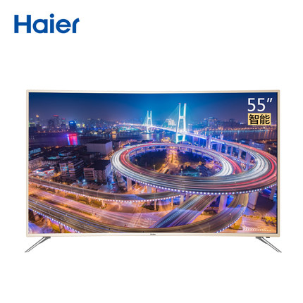 Haier LQ55H71 55 inch 4 K cong siêu độ nét cao trí tuệ nhân tạo LCD màn hình cong TV