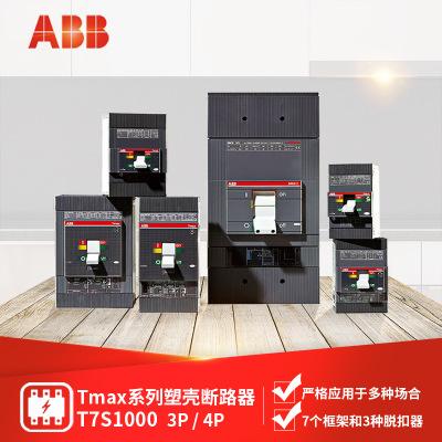 ABB Breaker T7S1000 PR231/331/P-I/LSI/LSIG R1000 FF 3P/4P