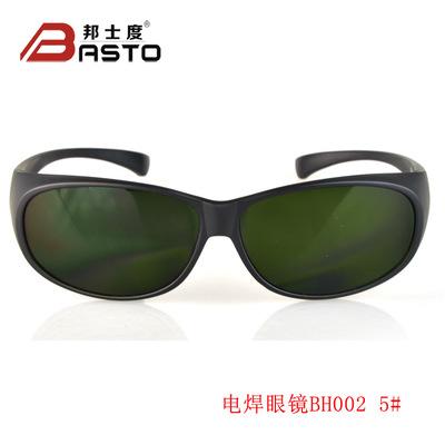 độ hàn điện Kính bảo hộ BH002 không đeo kính cận thị kính hàn hơi xanh lá cây mảnh kính 5# Hàn