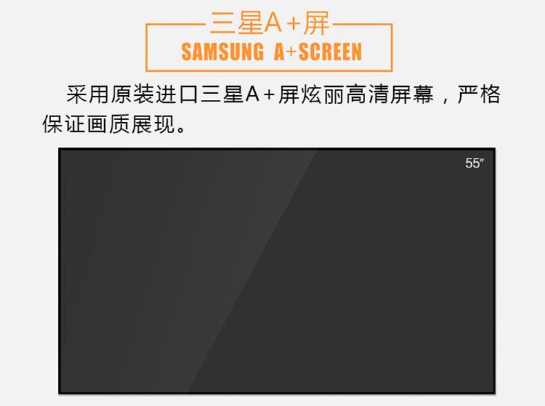 Samsung 55 inch màn hình tinh thể lỏng 1.7mm sáng độ nét cao nối máy màn hình TV màn hình và bức tườ