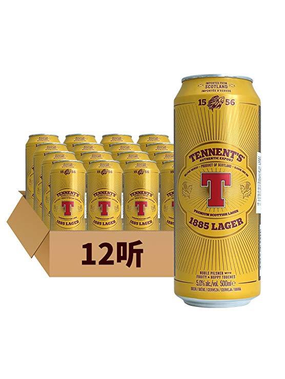 Bia nhập khẩu của Anh Tennent's cho 500ml / đóng hộp Anh nhập khẩu Lager bia đóng hộp bia thủ công