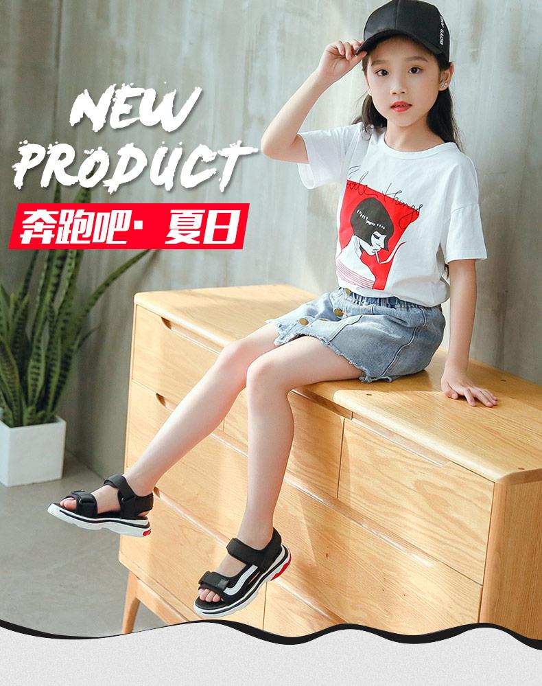 Giày Sandal dành cho trẻ em mùa hè , có 2 màu đỏ , đen .