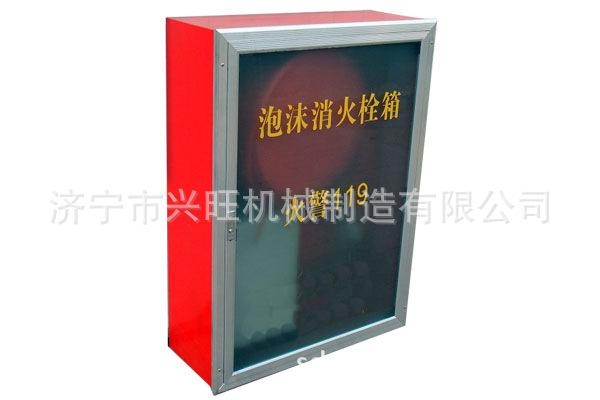 PSG30 water film foam hydrant box low price, water film foam hydrant box manufacturers direct sale
