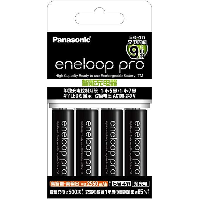 Eneloop Panasonic Aileur K-KJ17HCC40W (K-KJ17HCC40C) Bộ sạc thông minh Pin sạc dung lượng cao 5 số 4