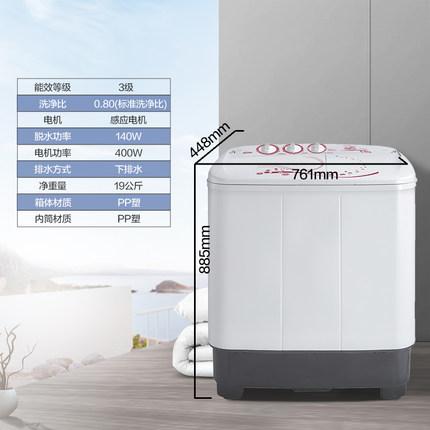 Midea / Midea MP80-DS805 8 kg bán tự động sóng nhỏ máy giặt nhà thùng đôi nhỏ