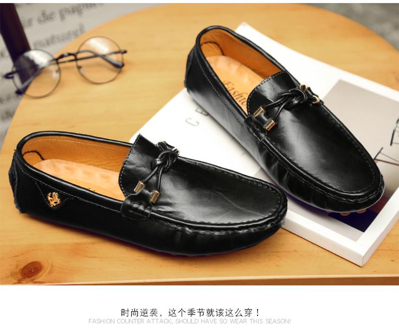 Giày mọi Gommino Bằng Da mềm dành cho nam , Hiệu : Lu Shen