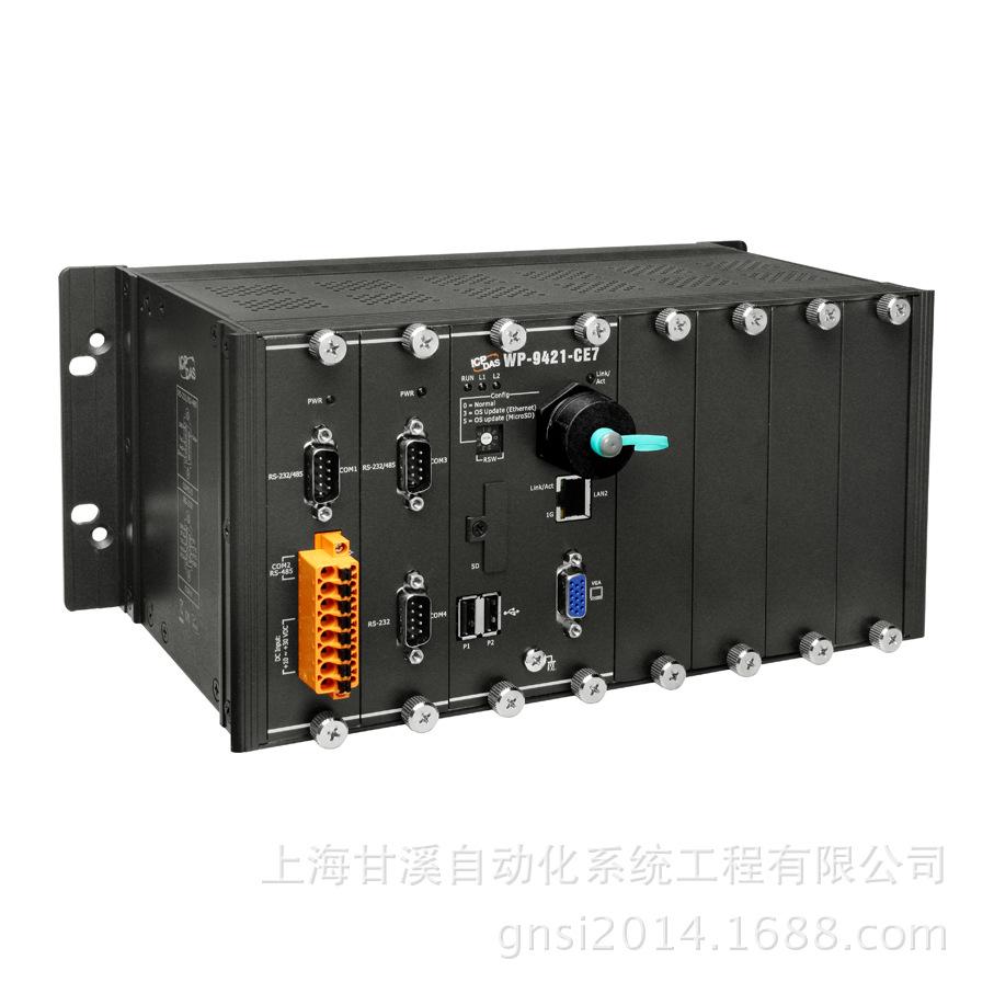 WP-9821-CE7 trưởng cao cấp ủy ban Chính trị đã WinCE7.0 lưới điều khiển hệ thống dẫn 8 người I/O mở