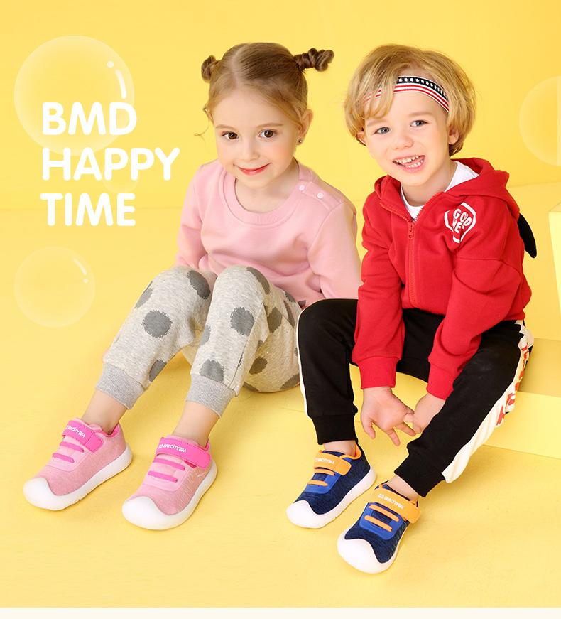 Giày tập đi thể thao dành cho Trẻ Em , Nhãn hiệu: BMcityBM